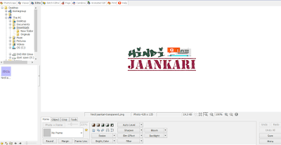 free image editing tool,image editing