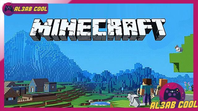 تحميل لعبة ماين كرافت Minecraft 2020 للكمبيوتر و للاندرويد