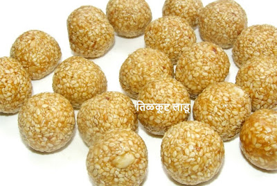 Diabetics, do not feel sad that you cannot have Til Gud Ladoo