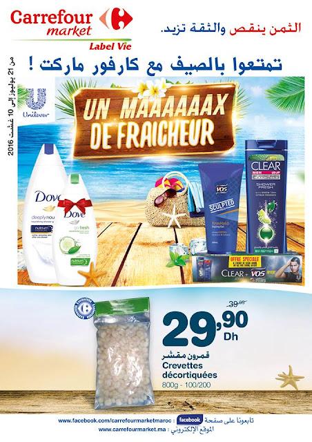 carrefour market juillet aout 2016