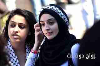 ارقام بنات سوريا واتس اب