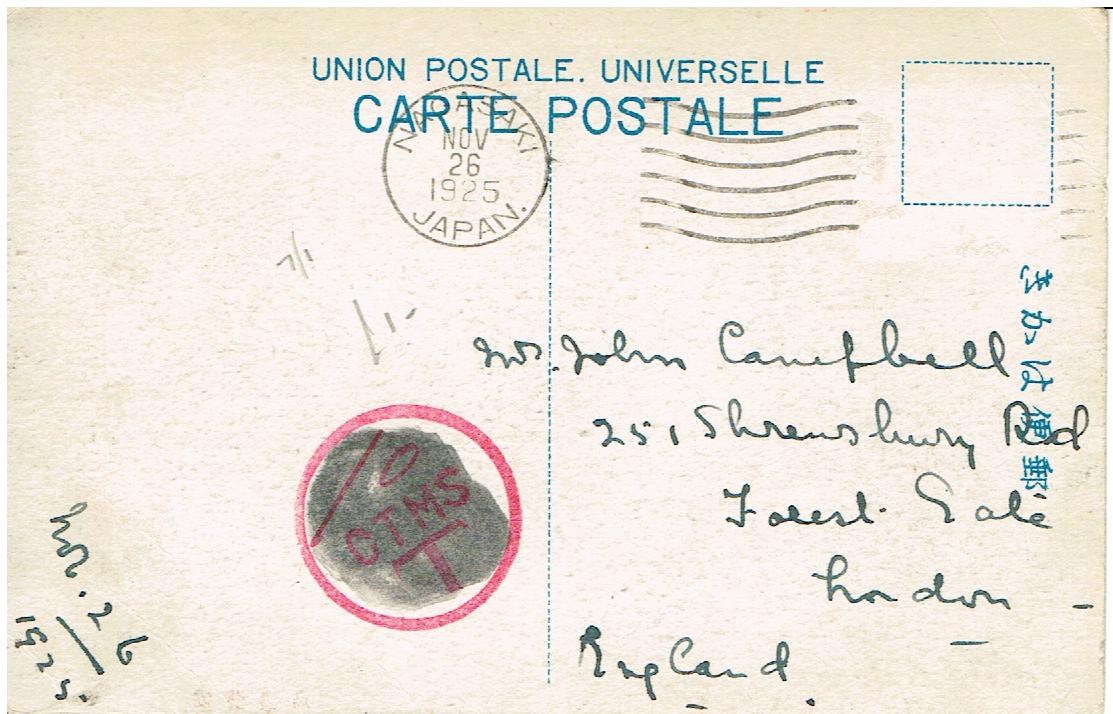 Postcard Diary: September 2015