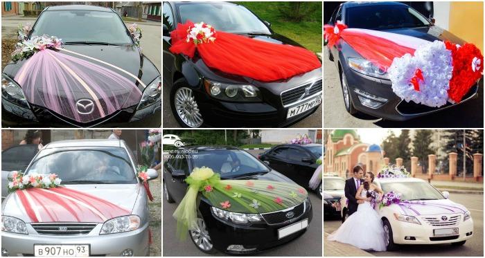 Украшения на машину на свадьбу из фатина
