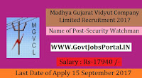 Madhya Gujarat Vidyut Company Limited Recruitment 2017– 51 Security Watchman