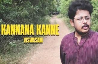 Kannana Kanne – Viswasam | D.Imman | VIBRANT SERIES | Saisharan
