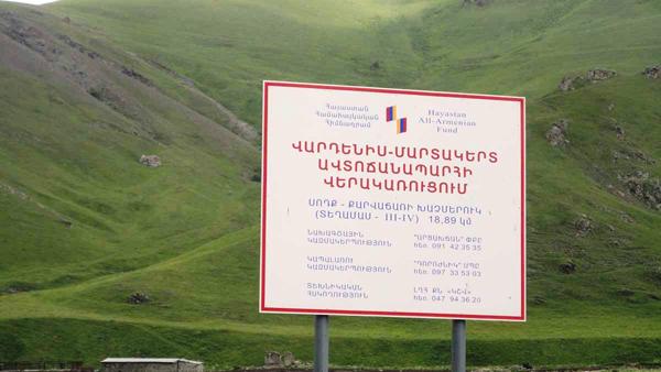 Armenia no tiene dinero para completar la construcción de carreteras Norte-Sur