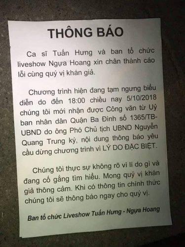 Thông báo không cho biểu diễn của Phó chủ tịch UBND Nguyễn Quang Trung