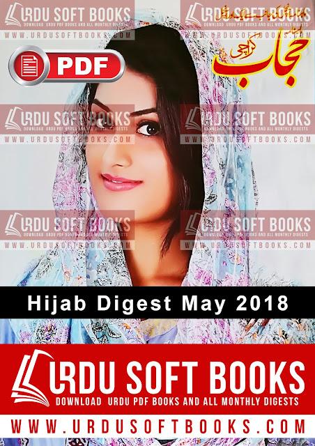 Hijab Digest May 2018