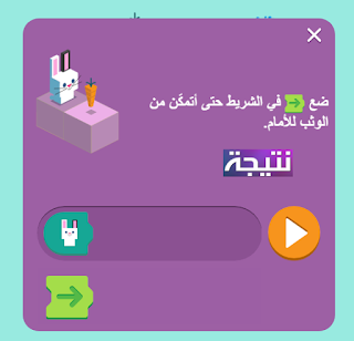 لغات الترميز للأطفال kids coding languages اعرف كيف تعلم طفلك البرمجة