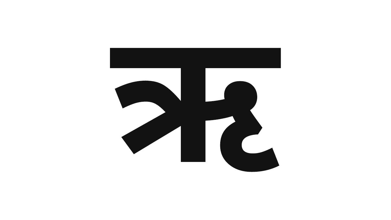 ऋ आद्याक्षरावरून मुलींची नावे | ru Marathi Baby Girl names by initial
