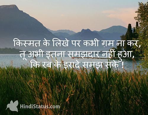 God's Intent - HindiStatus