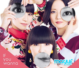 Lyrics: Perfume - If You Wanna - Translation English, Indonesia