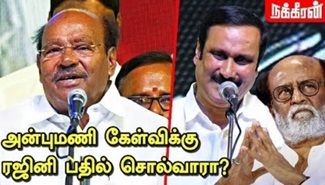 Dr.S.Ramadoss Speech on PMK 30th Anniversary