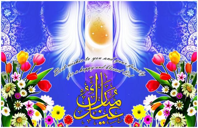 Beautiful Images of Eid Mubarak 2017