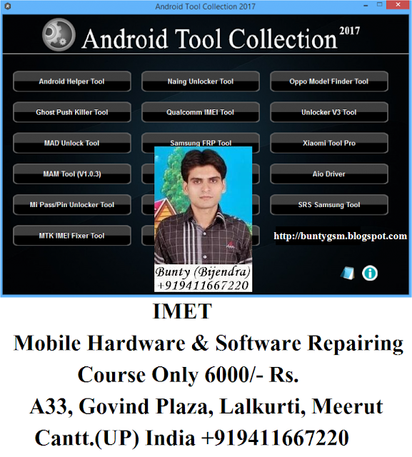 Android Tools Collection 2017 By BuntyGSM IMET Mobile Repairing