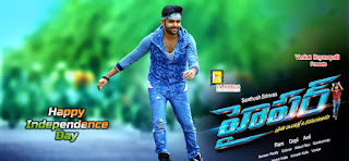 Ram's Hyper Movie New Posters