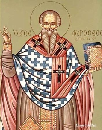 sveti Dorotej - škof in mučenec