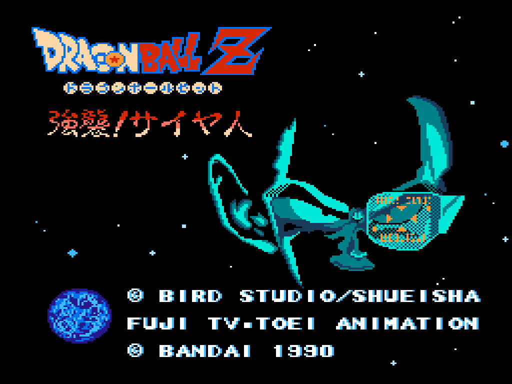 Dragon Ball Z: Kyoshyo! Saiyajin (NES)
