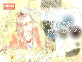 Tata Muro - Ima wa Mada Daijoubu (Petit Comic 2012)