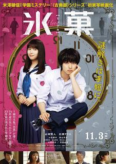 Sinopsis Hyouka: Forbidden Secrets {Film Jepang}