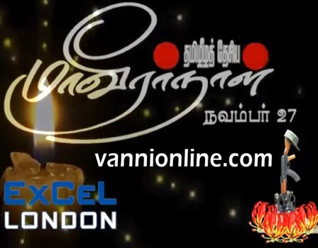 Tamil Eela Thesiya Maaveerar Naal 2017 LONDON