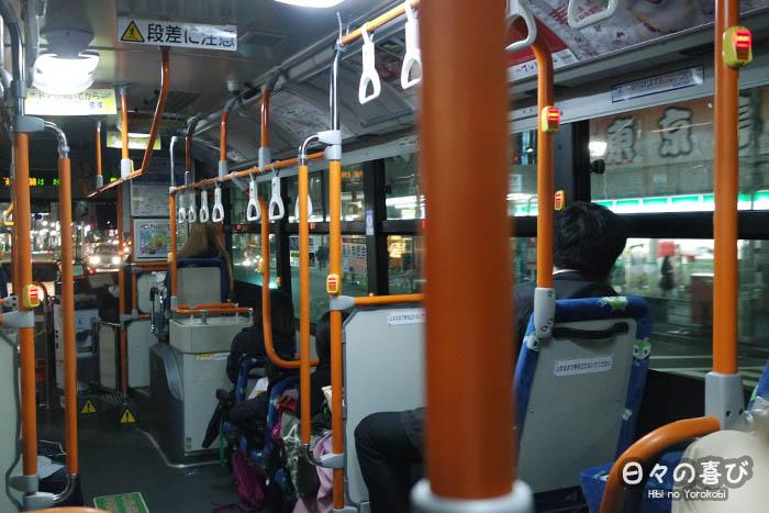 vue interieure bus tokyo