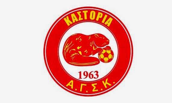 Με ολική ανατροπή η νίκη-πρόκριση της Καστοριάς, 2-1 τον Έβρο Σουφλίου (αποτελέσματα – πρόγραμμα)