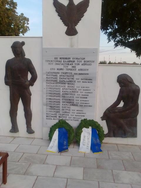 Αποκαλυπτήρια μνημείου με τα ονόματα των θυμάτων της Γενοκτονίας του Πόντου στο Ζερβοχώρι