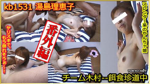Tokyo_Hot_kb1531
