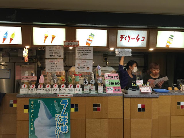 japanese ice-cream shop daily chiko