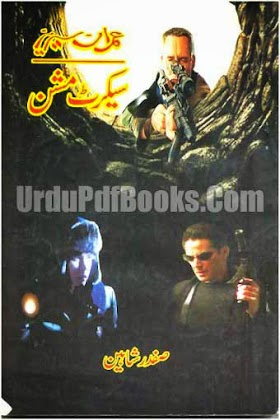 Secret Mission Imran Series By Safdar Shaheen
