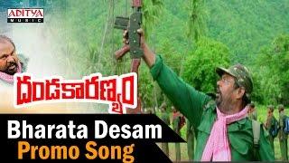 Bharata Desam Promo Song __ Dandakaranya Movie __ R.Narayana Murthy, Gaddar, Lakshmi, Madhavi
