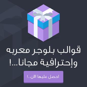 http://blogger-template-ar.blogspot.com/