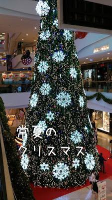 バンコクのクリスマス