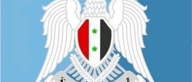 رابط وزارة التربية السورية نتائج البكالوريا 2019 سوريا بالاسم 2020
