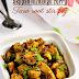 Seppan kizhangu curry / Taro root stir fry / Arbi stir fry / Seppan kizhangu masala