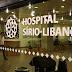 Hospital Sírio Libanês - Enfermeiro Júnior