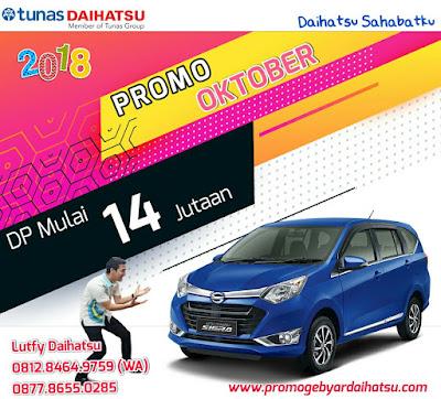 Promo Daihatsu Sigra Oktober 2018