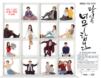 Korean Drama, You Are Too Much, Drama Korea, Best, Happy Ending, Dendam, Weird Family, Pelakon, Uhm Jung Hwa, Ku Hye Sun, Jang Hee Jin, Jung Gyu Woon, Kang Tae Oh,