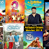 Asianet Onam 2018 Movie Premiers, Onam Programs, Telecast time & date