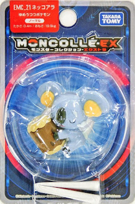 Komala figure Takara Tomy Monster Collection MONCOLLE EX EMC series
