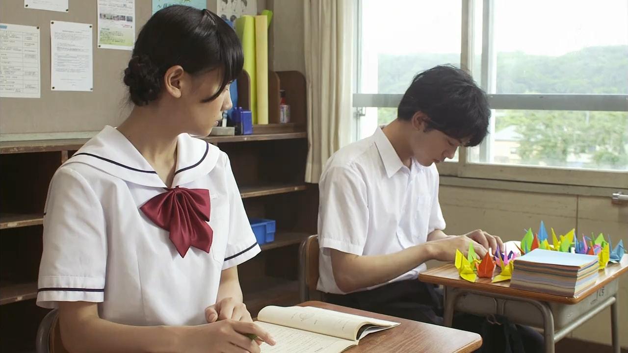Tonari no Seki-kun to Rumi-chan no Jisho # 7