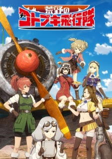 الحلقة 1 من انمي Kouya no Kotobuki Hikoutai مترجم بعدة جودات