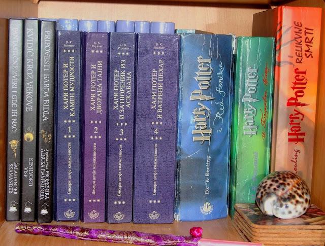 Hari Poter serijal