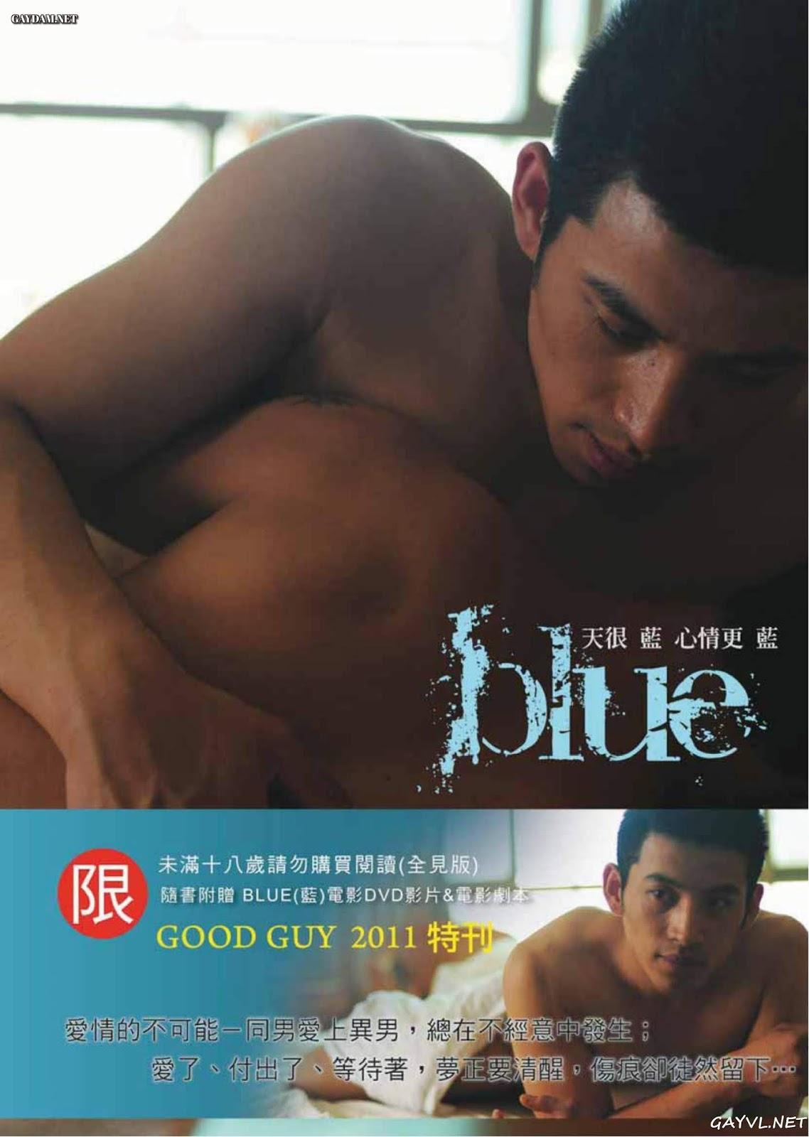 GooDGuY Blue