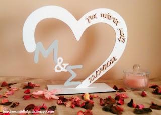 πρωτότυπο δώρο γάμου ξύλινη καρδιά μονογράμαμτα
