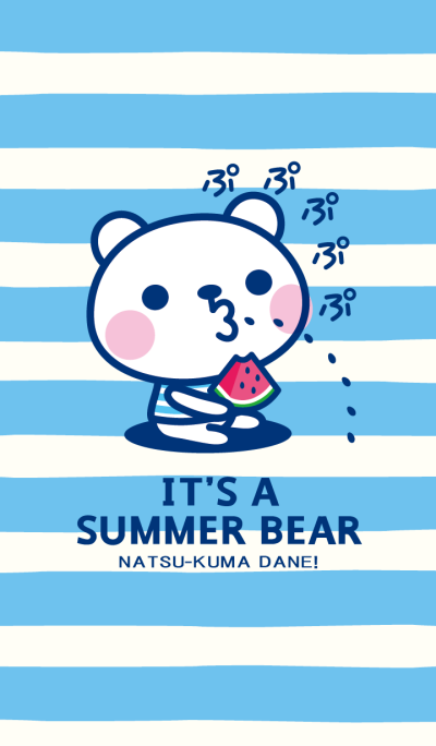 It's a summer bear