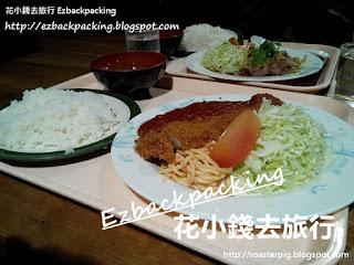 東京立教大學中央食堂-炸豬扒定食
