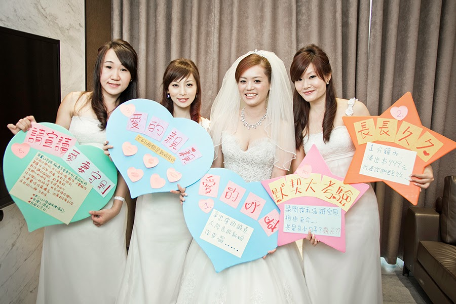 台北艾美寒舍婚宴