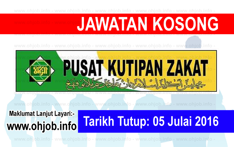 Jawatan Kerja Kosong Pusat Kutipan Zakat Pahang logo www.ohjob.info julai 2016